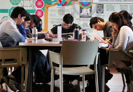 CNCA invita a estudiantes a participar en el concurso Haz Tu Tesis en Cultura