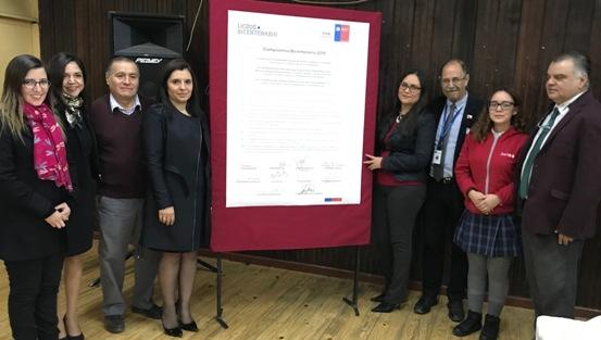 """SEREMI de Educación lanza  en San Fernando """"Compromiso Bicentenario 2019"""""""