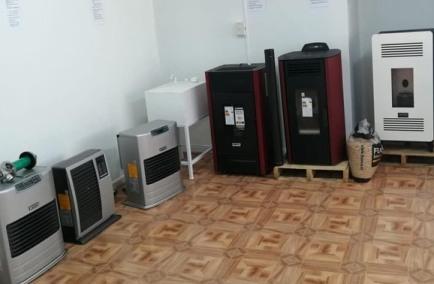 Recambio de Calefactores: SEREMI del Medio Ambiente publica preseleccionados y detalla las etapas del programa