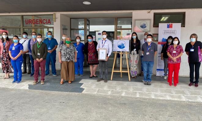 Hospitales de Marchigüe y Litueche reciben su Reacreditación